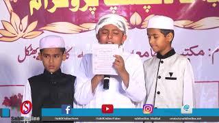 Arabic Nazm Salaman Ya Umaral Farooq Muhammad Lawna and team