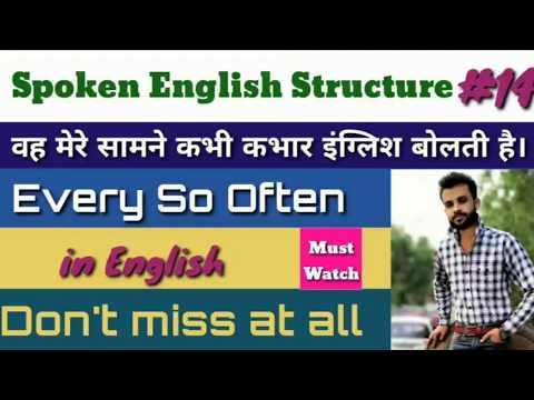 """Use of """" Every so often """" in English 