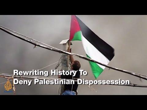Palestine Remix - Denying Palestine's Existence