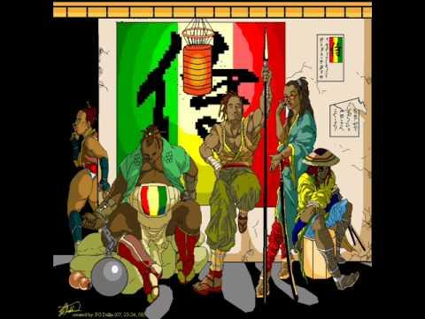Do The Reggae - Tropical Depression (reggae)