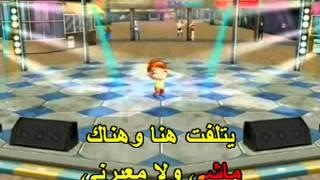 فيصل الراشد هذا الى شايف نفسه كاريوكى new arabic karaoke
