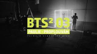 DJ Wich x Paulie Garand x Martin Svátek - Proplouvám (backstage video)