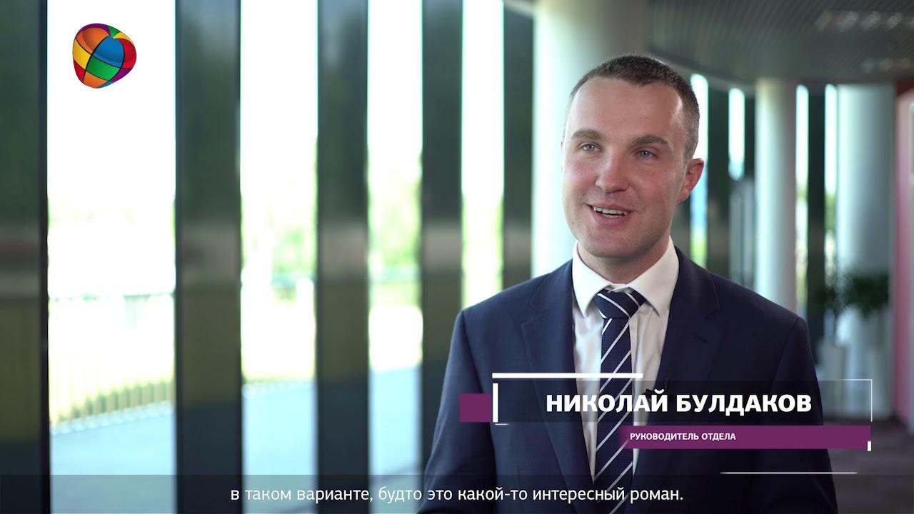 МВА, отзыв о программе. Николай Булдаков, Ай-теко