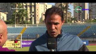 لقاء مع محمد حليم مدرب فريق حرس الحدود ويتحدث عن مباراة أمام نادي طنطا في كأس مصر- المقصورة