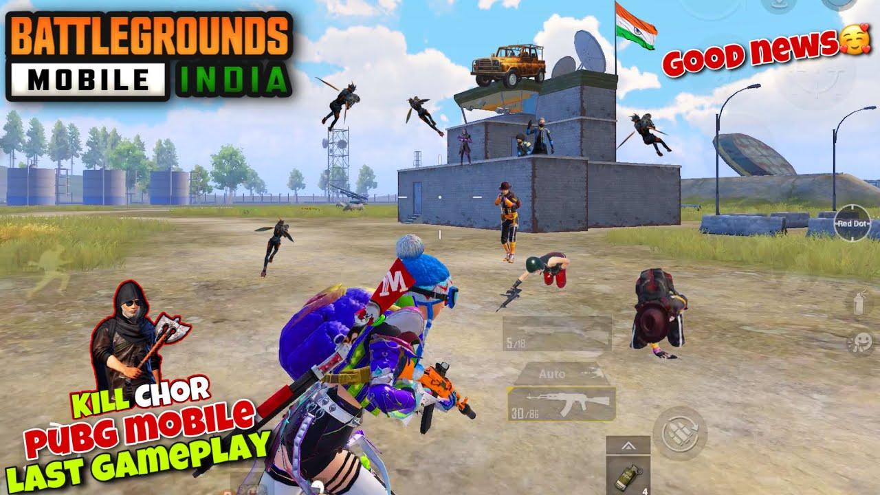😍 Intzaar Khatam - Battlegrounds Mobile India   Pubg Mobile Last Gameplay Video