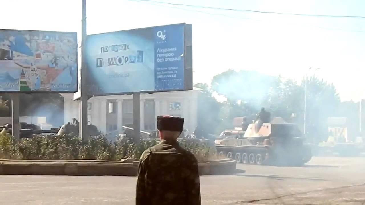 Lugansk OekraГЇne dating Scams KPOP Idol dating gerucht 2013