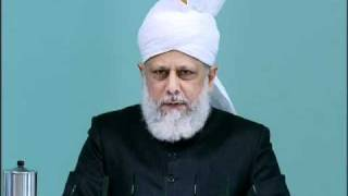 (Bengali) Friday Sermon 7th Jan 2011 Blessings of Financial Sacrifice and Waqf Jadid New Year