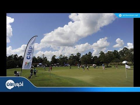 كرة قدم الغولف.. رياضة من نوع خاص  - 14:55-2018 / 9 / 17