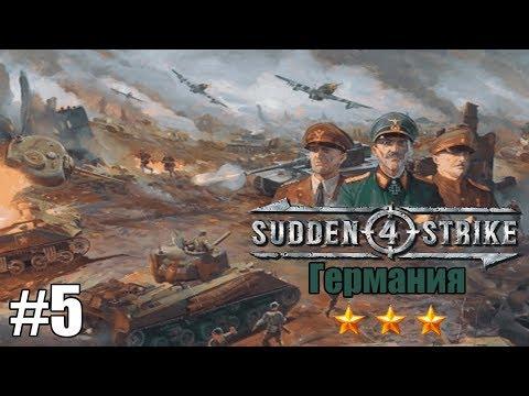 Советские САУ во Второй Мировой войне, в Великой