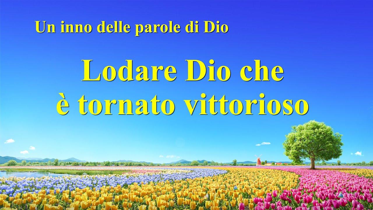 Cantico cristiano 2020 - Lodare Dio che è tornato vittorioso