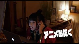 映画「ハッピーメール」公式YouTube ⇩チャンネル登録お願いします。 htt...