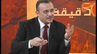 DMTV - خمسون دقيقة - الاقتصاد العالمي