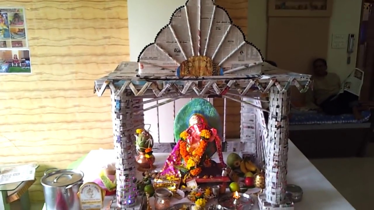 essay on eco friendly ganpati How to celebrate an eco-friendly ganesh chaturthi the nature of our future depends on the future of our nature this ganesh chaturthi, let's all pledge to celebrate the great elephant god in an eco-friendly manner.