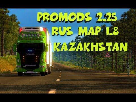 Promods Map 2 25 - 0425