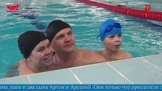 Соревнования по плаванию на ФОКе