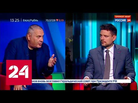 Ситуация в Грузии: мнение эксперта - Россия 24