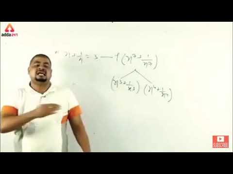 Adda247 Math Teacher Funny Video| 5000 Online Student |RIP ADDA247 .