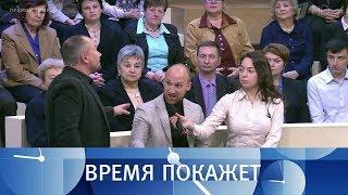 Зачем вооружается Украина? Время покажет. Выпуск от 16.11.2018