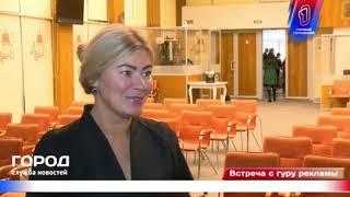 Служба новостей ГОРОД 20 11 2019