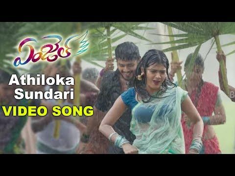 Athiloka Sundari Video Song || Angel...