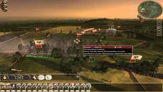 Empire Total War Прусская империя 2 эпизод
