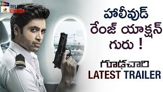 Goodachari Movie LATEST TRAILER | Adivi Sesh | Sobhita Dhulipala | Prakash Raj | #GoodachariTrailer