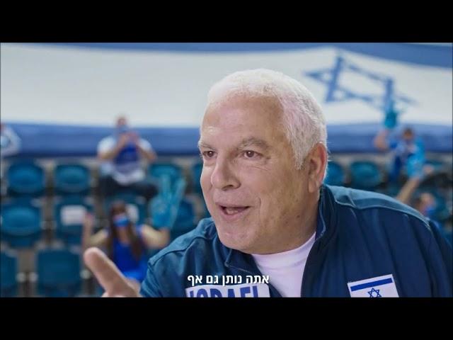 פינת הפרסומות של גולן נוחיאן 11.4.21