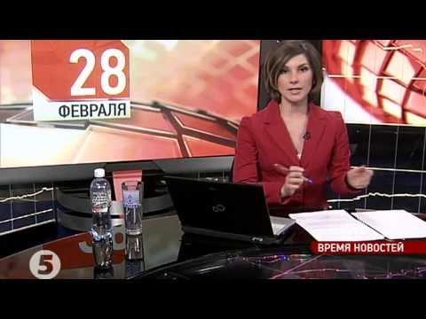 5 канал - Украина. Крым. 28.02.2014