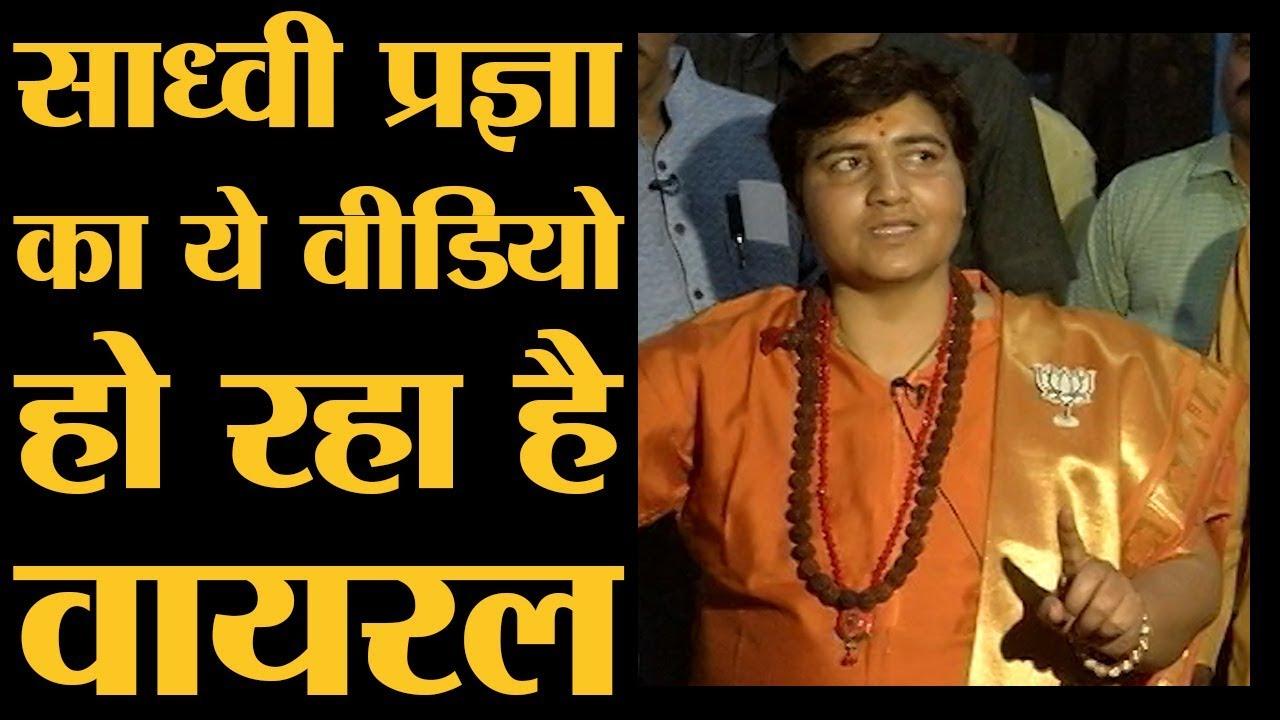 Sadhvi Pragya ने कहा Cow urine से बनी medicine खाने से उनका Cancer cure हो  गया।Rahul Kanwal।BP