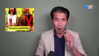 Chính Phủ Việt Nam Đã Copy Luật kiểm Soát An Ninh Mạng Từ Trung Quốc Như Thế Nào ?