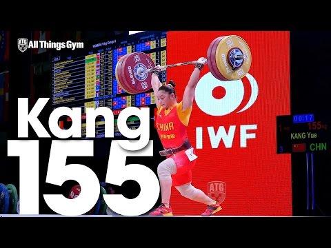 Yue Kang (75kg) 155kg Clean & Jerk 2015 World Weightlifting Championships