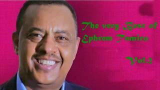 Ethiopian Music  EPHREM TAMIRU   Vol.2