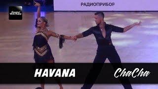 Camila Cabello - Havana (ChaCha - Cover) | Watazu Remix | {Timur Imametdinov & Nina Bezzubova}