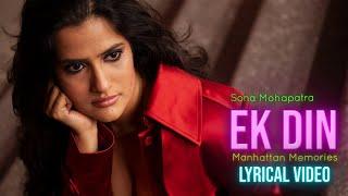 Ek Din Manhattan Memories Lyrical Video Sona Mohapatra Ram Sampath Munna Dhiman Omgrown Music