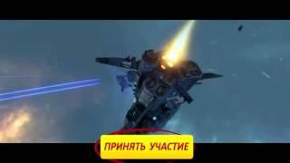 Лучшая космическая онлайн игра в истории мира