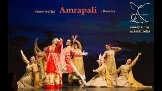 Old hindi songs by Mohammed Rafi -show-ballet Amrapali(Russia) by Leena Goel