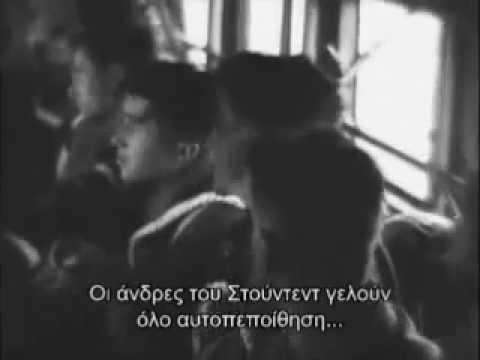 the battle of crete-greek subtitles