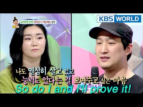 He pays for everything almost every time! [Hello Counselor Sub : ENG,THAI / 2018.03.12]