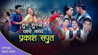 New Nepali Teej Song 2074/मोदीको पानी //Modiko Paani //By Krishna Akheli and Laxmi Nepali