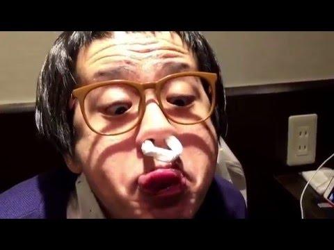 チク夫が舌だけで鼻輪を取る!