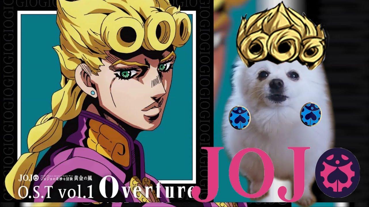 """죠죠 5부 처형 브금 강아지 리믹스 """" Il vento d'oro """" Gabe the dog cover (JoJo's Bizarre Advent"""