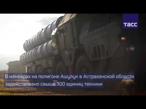 Зенитная ракетная бригада из Хакасии впервые провела боевые стрельбы из С-300