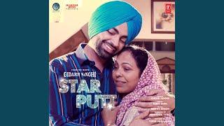 """Star Putt (From """"Gidarh Singhi"""")"""