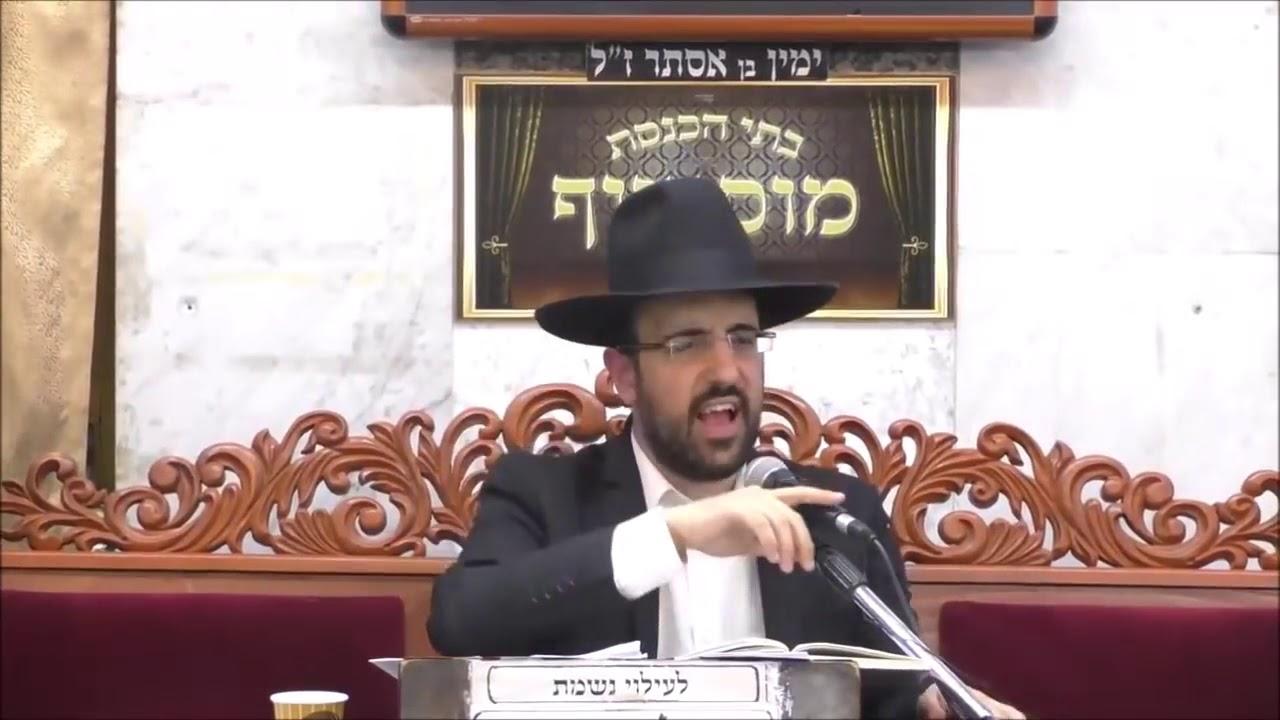 הרב מאיר אליהו   מה הכלל לדעת מי מהערב רב ומי מעם ישראל