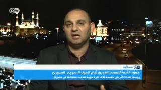 المسائية : جهود دبلوماسية واتفاق ميداني غير مسبوق في سوريا