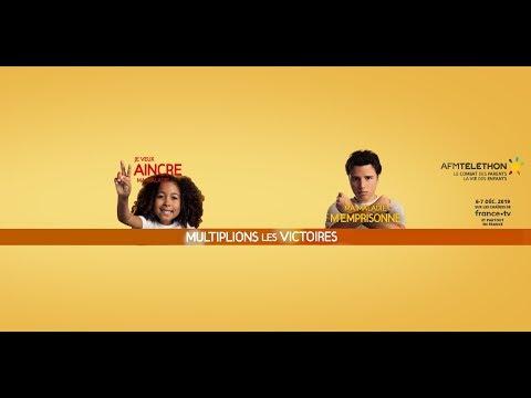 Téléthon 2019 : Multiplions Les Victoires !