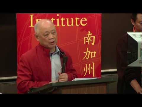Chinese American Film Festival 2012 - Shixian Huang
