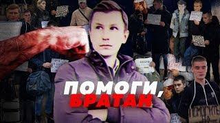 НИЩИЕ ИЗБИЛИ ЖУРНАЛИСТА // Алексей Казаков