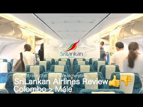 The Strengths and Weakness of SriLankan Airlines - Colombo to Mále