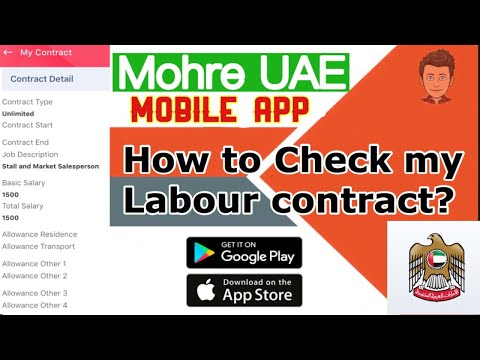 MOHRE UAE - How to see my labour Contract ? With mobile app